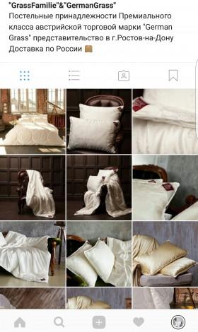 Подушки и одеяла-залог здорового сна