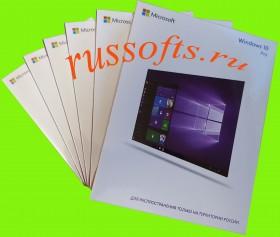Купим лицензионное ПО от Майкрософт