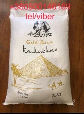 "Продам, экспортируем рис Камолино премиум, рис для суши. ТМ ""АРРОЗ"""