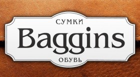 "Магазин ""BAGGINS"""