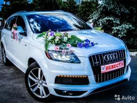 Авто Такси Ауди Q7, аренда авто на свадьбу, VIP