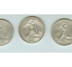 Старинные серебрянные полтинники, 5 монет прошлый век