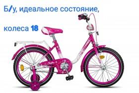 Продаю велосипед,б/у,в идеальном состоянии, размер колес 18