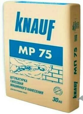 Шпатлевка МП 75 (30кг)