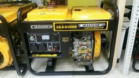 Новый Дизельный генератор CR-G-D3500E с эл.стартер