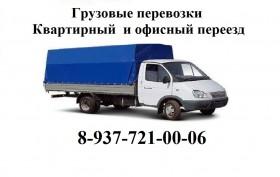 Доставка груза по Волгограду и области. Газель,Манипулятор,Фура