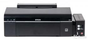 Ремонт принтеров Epson и другой комп. техники