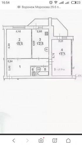 2-к квартира, 69 м2, 7/10 эт. в Центральном районе