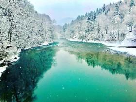 «Новогодние огни Адыгеи 2019»  02.01.2019 — 04.01.2019