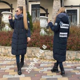 Куртка зима под заказ