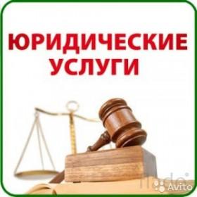 Юрист по налогообложению