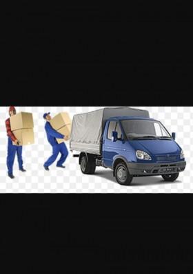 Перевозки,переезды,грузовое такси