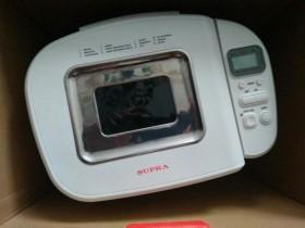 Хлебопечь SUPRA BMS-230.
