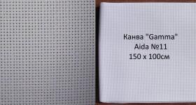 "Канва ""Gamma"" Aida №11"