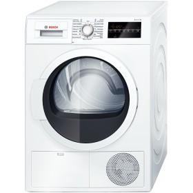 Продаётся сушка для вещей Bosch размер стандартной стиральной машины