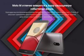 Смартфон Motorola Moto M XT1663, grey, 3/32Gb НОВЫЙ