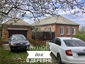 Продаётся дом 🏠 в деревне