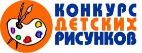 """МБУ """"Комбинат благоустройства"""" проводит конкурс детского плакат-рисунка """"Мы за чистый город!"""""""