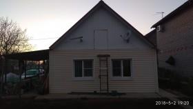 Продажа жилого дома.