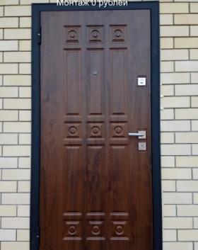 *Двери Входные и межкомнатные