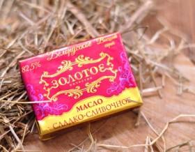 Масло сладко-сливочное «Золотое» 82,5
