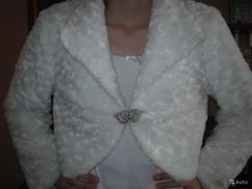 Меховая накидка для свадебного платья
