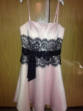 Нарядное платье , возможен торг
