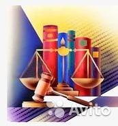 Гражданские и уголовные дела