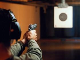 УЦ Эксперт. Обучение наоружие.