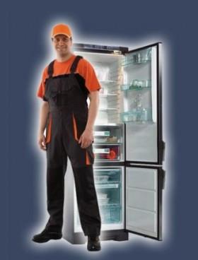 Мастер по холодильникам