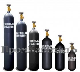 Баллоны газовые для сжатого воздуха ГОСТ 949-73