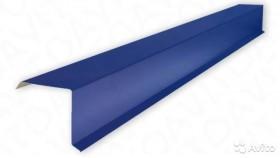 Планка торцевая 95*120*2000 RAL 5005 синяя