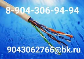 Выкупаю кабель и провод по выгодной цене