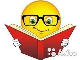 Помощь в написании рефератов, курсовых,презентаций