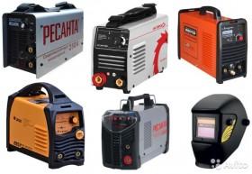 Сварочные аппараты (инверторы, полуавтоматы)