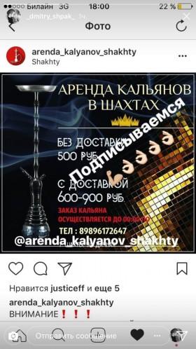 АРЕНДА КАЛЬЯНА НА ДОМ