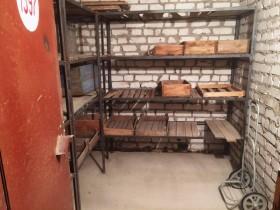 Овощехранилище, холодный склад.