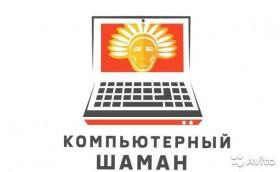 Ремонт и обслуживание ПК / Ноутбуков