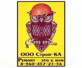 "РЕМОНТ ПОД ""КЛЮЧ"""