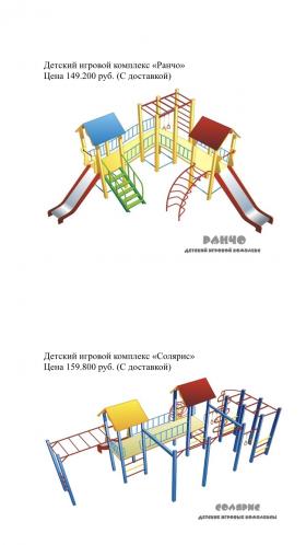 Детские Площадки с доставкой и установкой