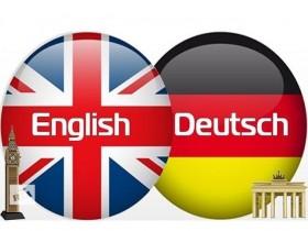Преподаватель английского и немецкого языков