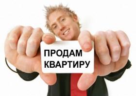 Продаю 1- км. по ул. Терешковой, 21