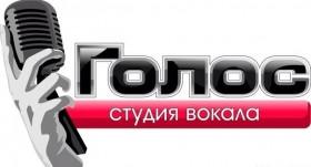 Уроки вокала в Воронеже.