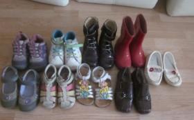 Пакет обуви р.25-26