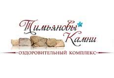 Банный комплекс Тимьяновы Камни