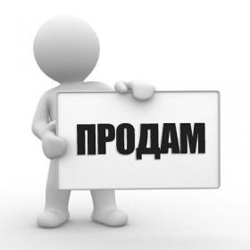 Продается дом с. Антиповка,  газифицированный.  Цена 200 тыс. рублей .  Звони: 8--937-534-88-02