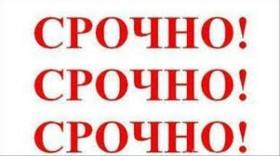 """Продается гараж  """"Жигули - 1"""