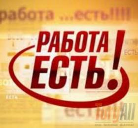 """На рынок """"Пенза-2"""" требуются продавцы."""