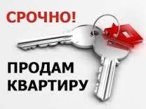 """Продаю 2 - км. кв, в г. Камышин, р-н """"Бухта"""""""