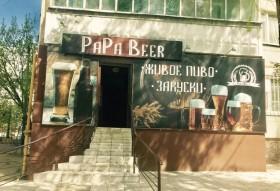 """Пивной магазин """"PapaBeer"""""""